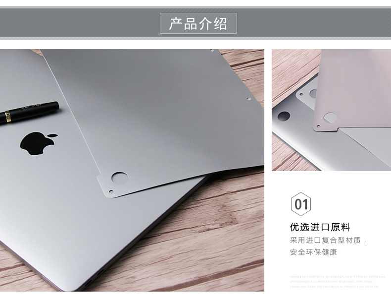 Dán Macbook  2018Air133macbook12pro15 bar154 A17071990 - ảnh 3