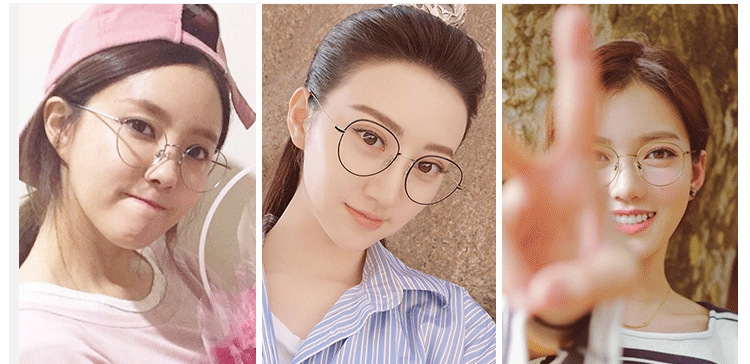 96b2134723 Inferan network red eyeglasses frame female Korean version of the tide  color big frame glasses round face retro Harajuku ulzang the same charm  gold(send ...