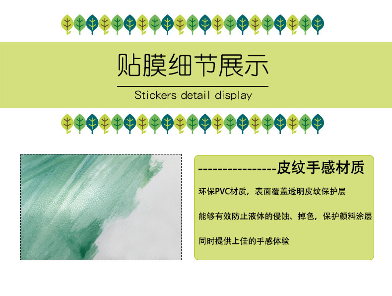 Dán surface  SurfacePro4pro5pro3 88888 - ảnh 6