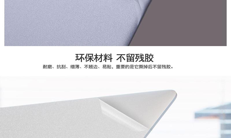 Dán Macbook  1332018 MacBook Air A1932 6 ACD 15.6 - ảnh 14