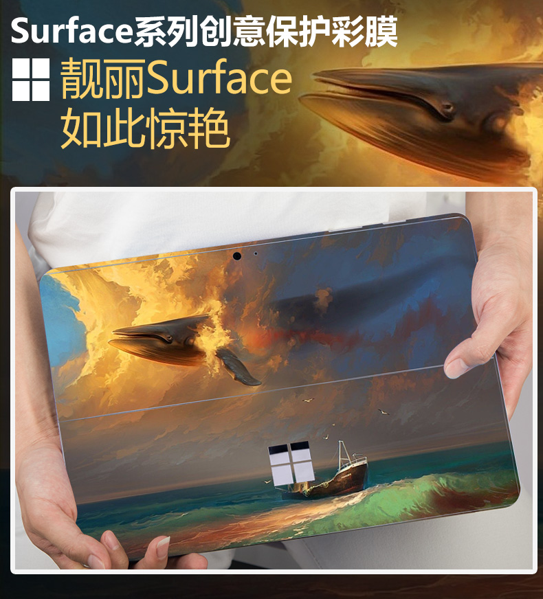 Dán surface  newsurface pro5pro4pro3laptopbook2 8222361530872959 - ảnh 2