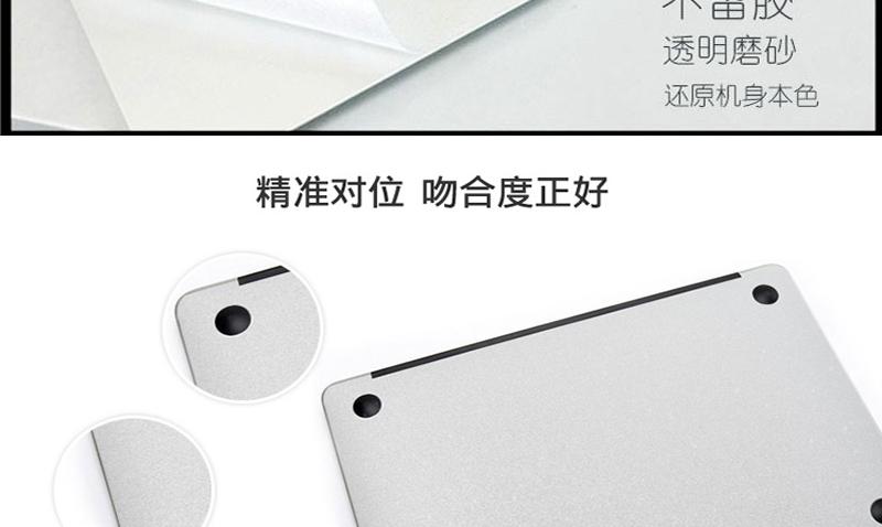 Dán Macbook  1332018 MacBook Air A1932 6 ACD 15.6 - ảnh 16