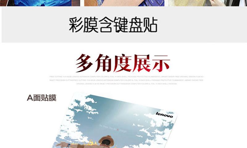 Dán Macbook  1332018 MacBook Air A1932 6 ACD 15.6 - ảnh 4