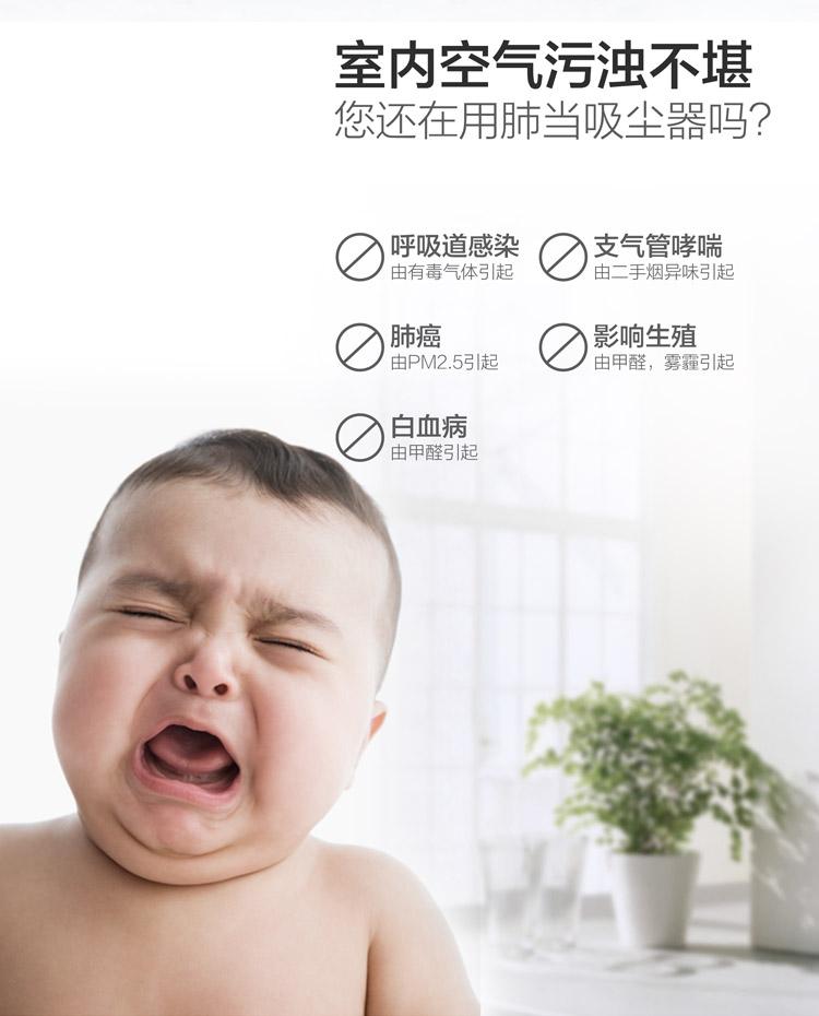 杭州新风换气机安装