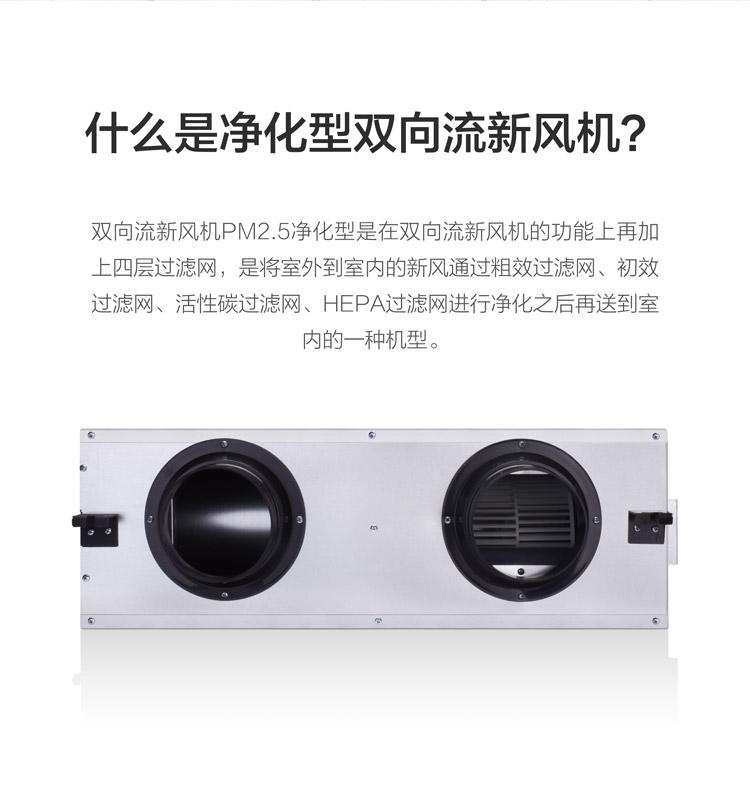 杭州新风换气机价格