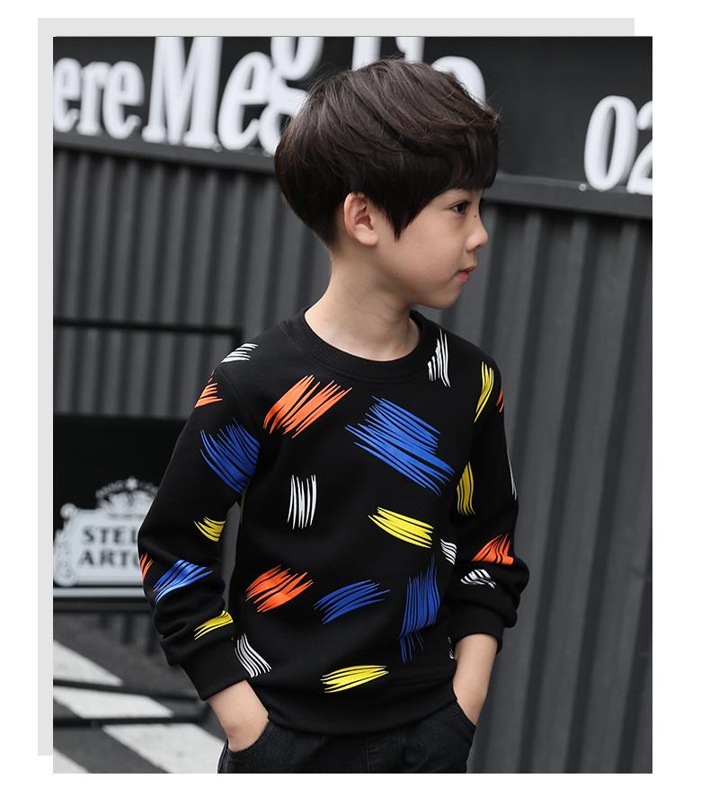 เสื้อกันหนาวเด็กชาย