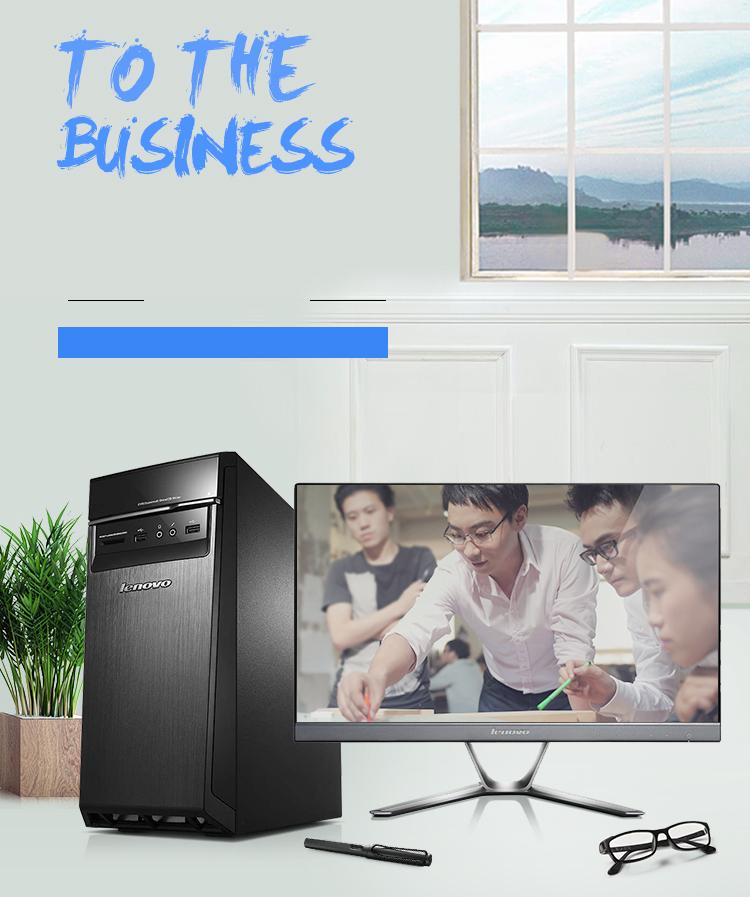 联想(Lenovo)H5010 台式机 电脑主机 四核 4G...-京东