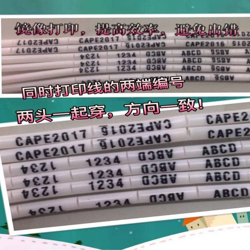 丽标(capelabel) 丽标线号机C-280T线标打码机...-京东