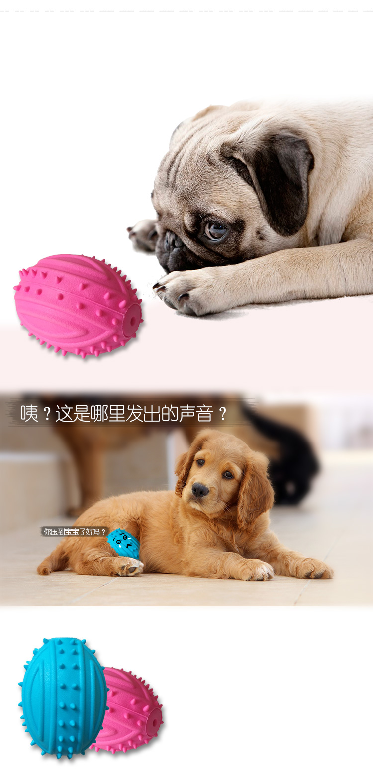 【京东超市】宠物狗用玩具球 猫球 弹力训练球 磨牙耐咬-京东