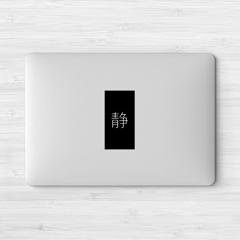 Dán Macbook  SkinAT MacBook Retina 1315 Pro 13 Retina - ảnh 17