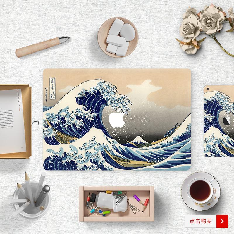 Dán Macbook  SkinAT MacBook ProAir Pro 13 TouchBar 79533 - ảnh 3