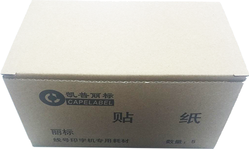 凯标(CABEL)线号机C-190T\190E贴纸不干胶标签,6、9、12mm白色黄色可选 黄色 12mm-京东