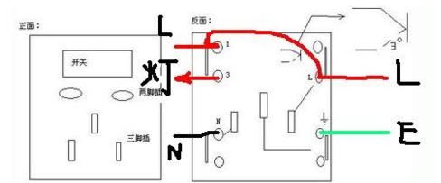 六脚带灯的开关怎么接?_带开关的插座怎么接线 - 京东