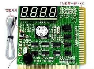 主板检测卡代码b0_台式机主板检测卡的代码含义 - 京东