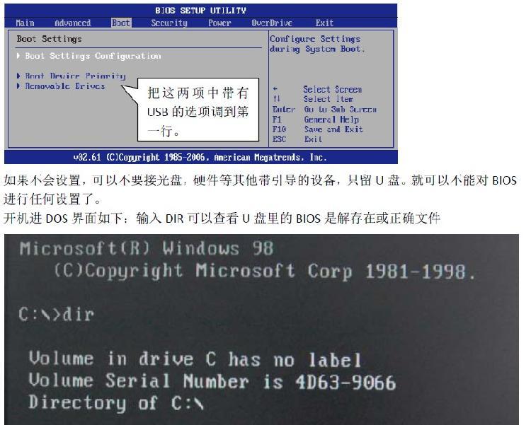 华硕笔记本主板报价_昂达BIOS刷新教程 - 京东