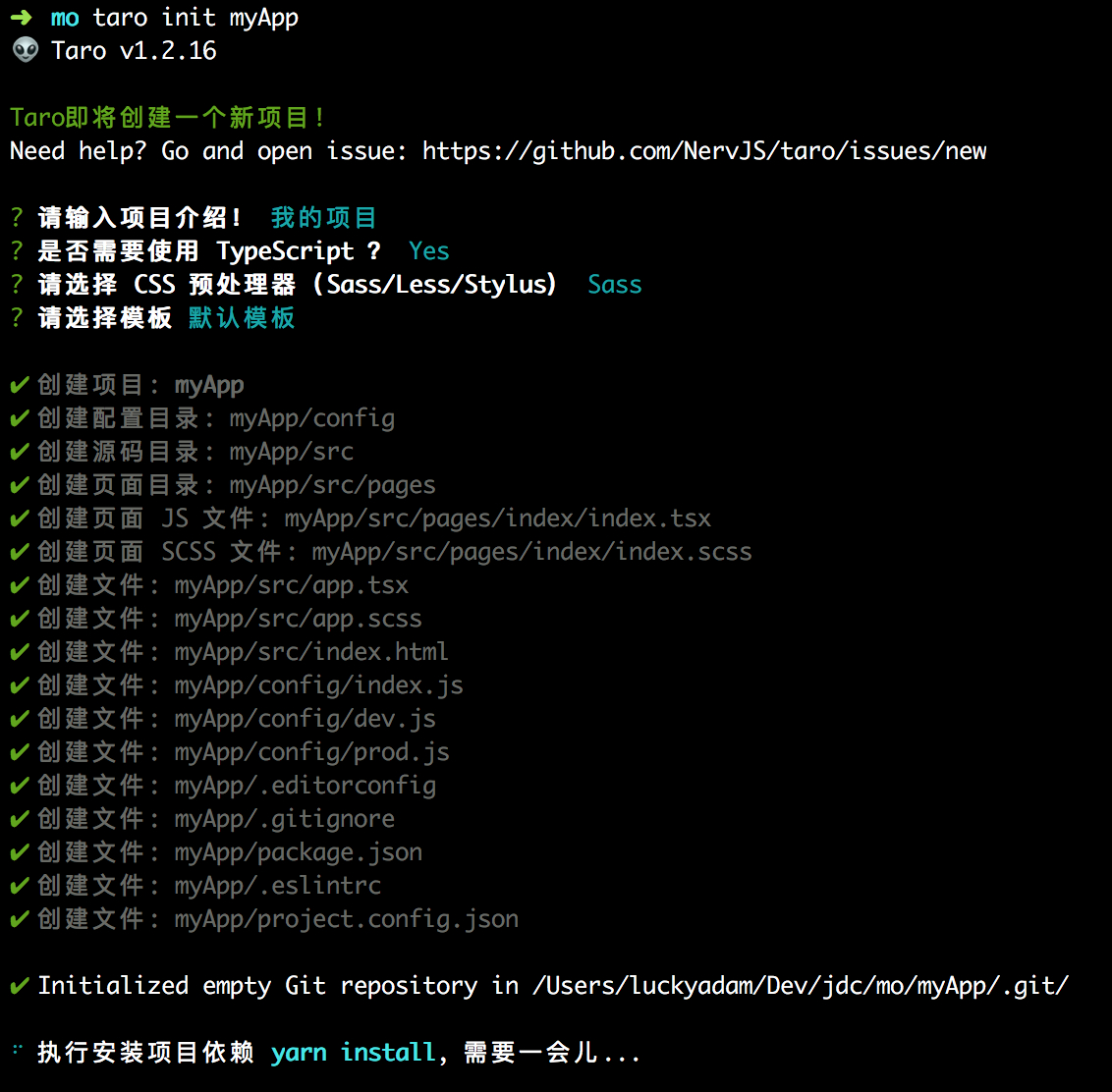 taro init myApp command screenshot