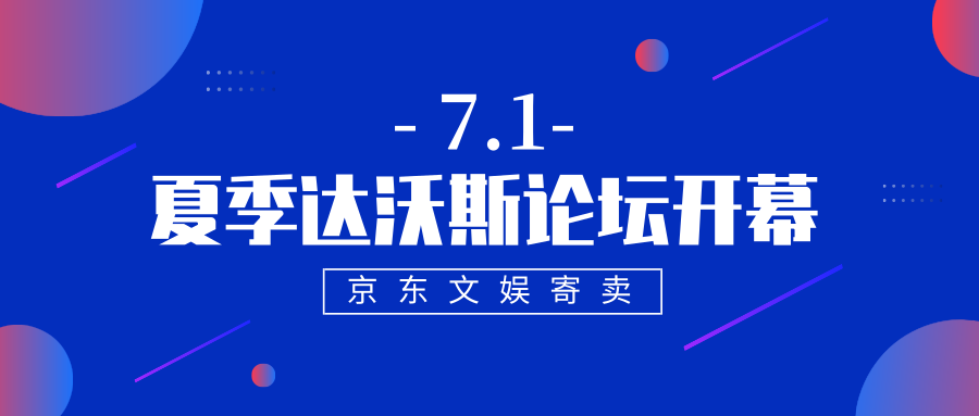 ????_???????_2019.07.02 (1).png