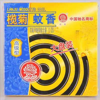 榄菊 大盘高级黑蚊香 155g/盒