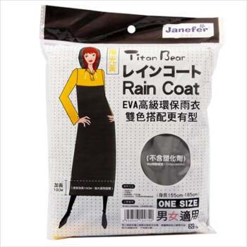 珍妮花EVA高级环保雨衣(阳光黄) 1入/袋