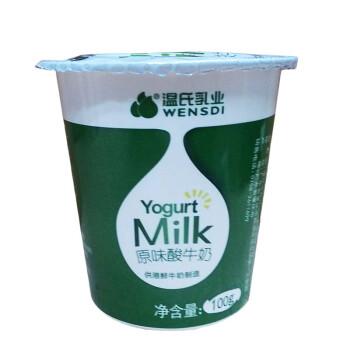 温氏原味酸牛奶100g/杯