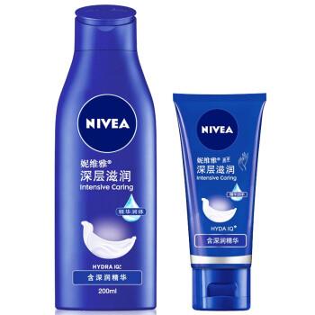 NIVEA 妮维雅 深层润肤乳 200ml + 深层滋润护手霜 25ml