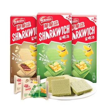 雀巢(Nestle)脆脆鲨 鲨明治 无涂层威化饼干套装(牛排+绿茶*2)396g