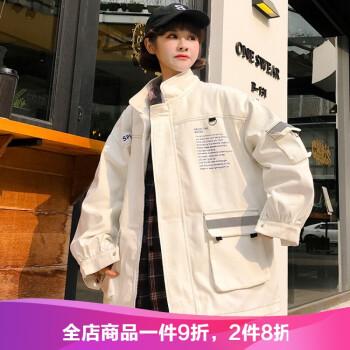 短款夹克,微胖妹子的穿搭神器