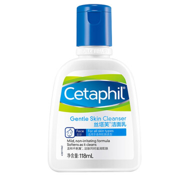 丝塔芙(Cetaphil) 118ml