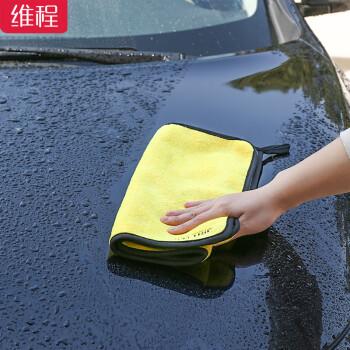 维程 洗车毛巾 擦车加厚吸水双面巾清洁擦拭布汽车用品 不掉毛不掉色双层双色2条 家车两用SM2黄色绿色30*60
