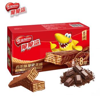 雀巢(Nestle) 脆脆鲨 休闲零食 威化饼干 巧克力口味640g(24*20g+赠8*20g)