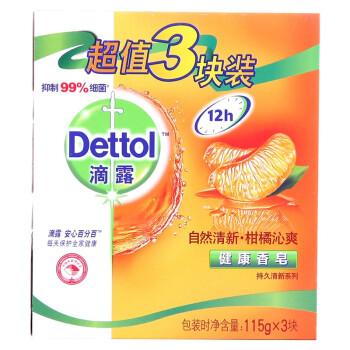 Dettol 滴露 健康香皂 柑橘沁爽 3块装 (115克*3块)
