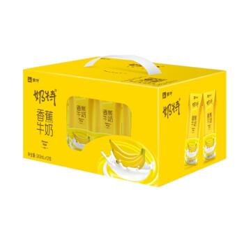 MENGNIU 蒙牛 奶特 香蕉牛奶 243ml*12 礼盒装