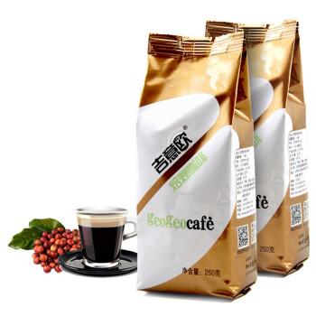 GEOGEOCAFÉ 吉意欧 日式炭烧咖啡豆 250g *2件