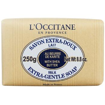 L'OCCITANE 欧舒丹 乳木果牛奶味护肤香皂 250g