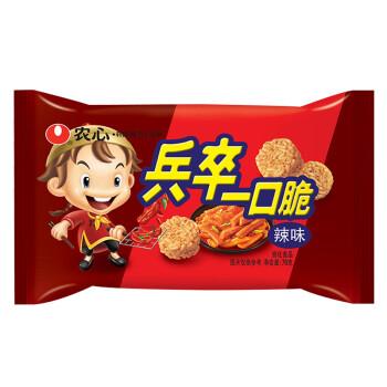 農心 NONG SHIM 辣味方便面 兵卒一口脆 袋裝 膨化食品 休閑零食大禮包70g 拉面丸子
