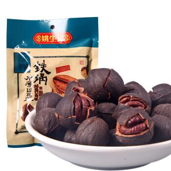 姚生记 水煮山核桃 (128g)