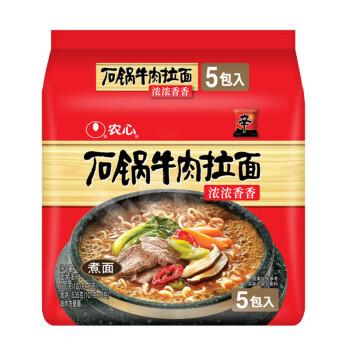農心(NONG SHIM) 石鍋牛肉拉面 方便面 袋面速食零食品 五連包 120g*5包