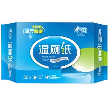心相印 清洁系列 XCY080 湿厕纸 (80抽装)