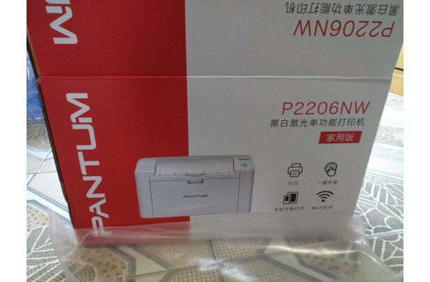 奔图(PANTUM)P2206NW微信分享打印机怎么样??使用分享爆料