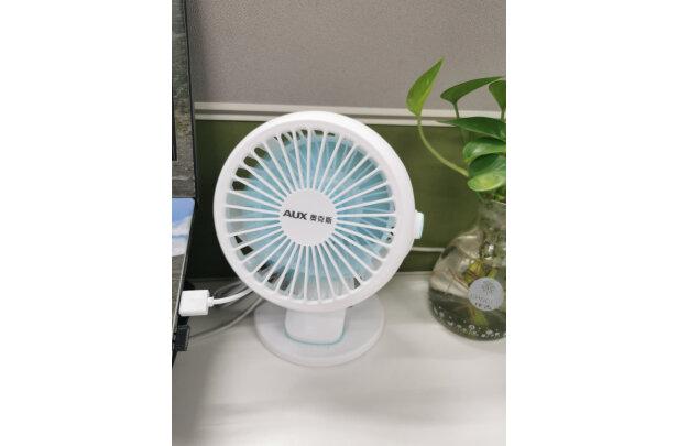 奥克斯(AUX)A4-2usb电风扇怎么样?质量如何为什么评价这么好