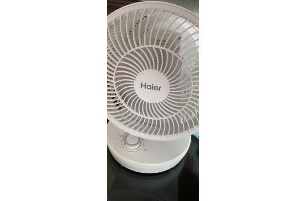 海尔HaierXHJ1808空气循环扇电风扇怎么样?真想谁知道啊