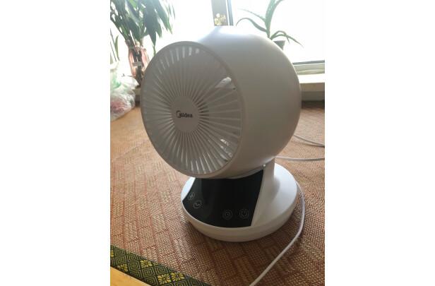 美的(Midea)空气循环扇家用电风扇质量怎么样?质量曝光,使用感受