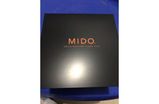 美度(MIDO)手表怎么样?算什么档次