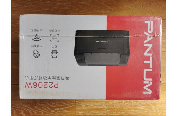 奔图(PANTUM)P2206NW微信分享打印机质量怎么样?口碑一传一介绍!