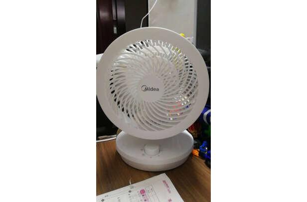 美的(Midea)风扇家用空气循环扇电风扇怎么样?使用感受