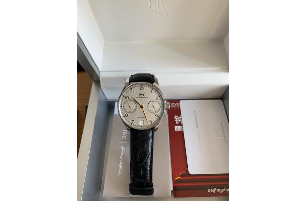 万国(IWC)瑞士手表怎么样?体验揭秘