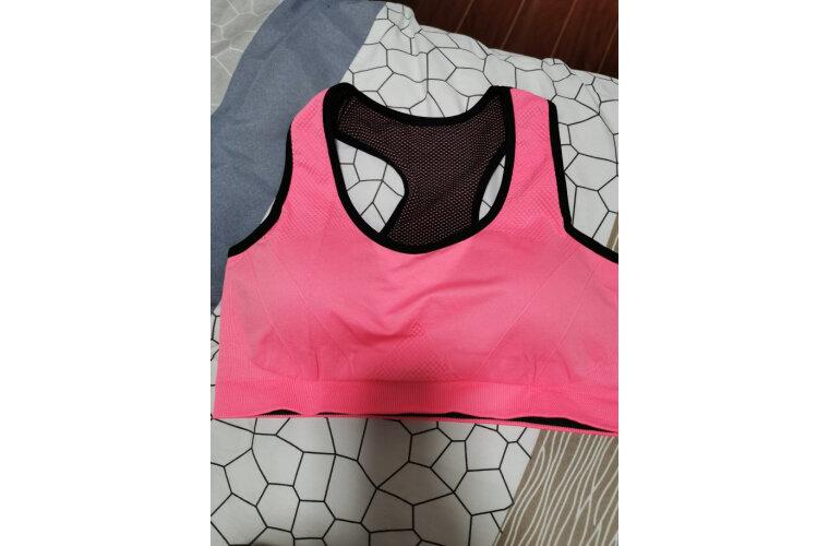 都市丽人运动文胸新款跑步海绵垫运动透气背心瑜伽运动文胸2V6107桃红Free