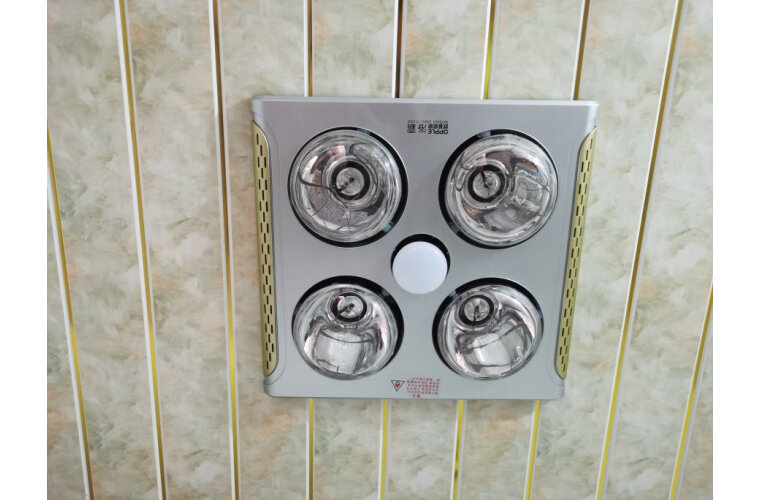 欧普照明(OPPLE)浴霸壁挂式多功能三合一超导家用卫生间浴室灯暖暖风机壁挂四灯暖