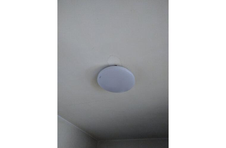 洛林(ROLin)卧室灯led吸顶灯具客厅灯饰照明书房阳台过道走廊灯圆形薄款28W极简全白