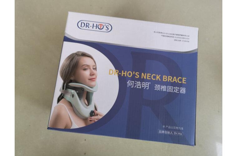 何浩明DR-HO'S按摩床垫全身按摩多功能毛绒床靠垫颈椎腰背腿部按摩器大面积电动按摩靠垫家用可折叠